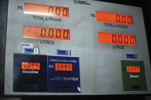 Nota da AEPET sobre a política de preços da Petrobras
